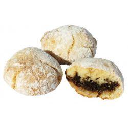 Cianciullo - Almonds Cherry Bites 1.5 kg - 52.91 oz
